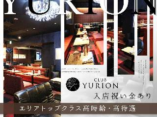 Club YURION