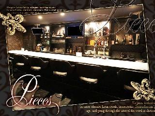 Girls Bar pieces メイン画像