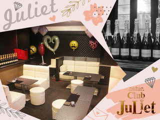 Club JuLiet 祇園