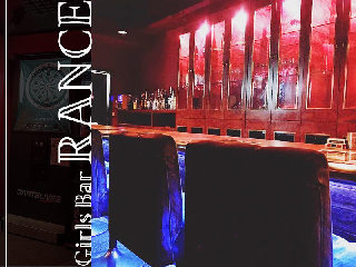 Girls Bar RANCE メイン画像