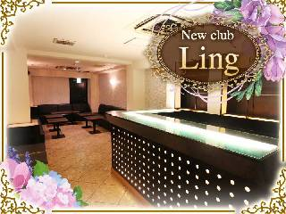New Club Ling