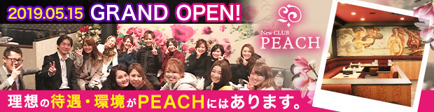 New CLUB PEACH 大画像