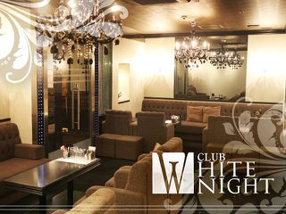 CLUB WHITE NIGHT
