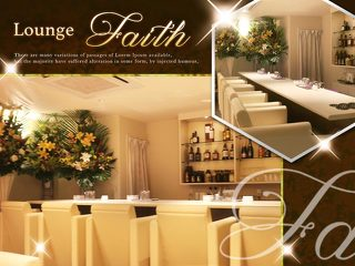 Lounge Faith