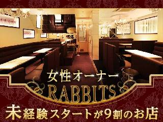 CLUB RABBITS