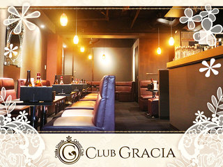 Bar Lounge GRACIA メイン画像