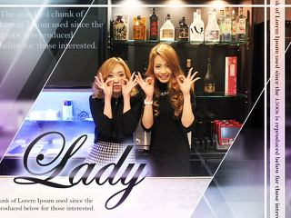 Stylish bar Lady メイン画像