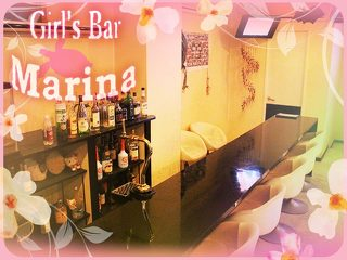 Girl's Bar Marina メイン画像