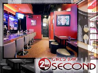 GIRL'S BAR SECOND メイン画像