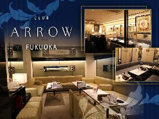 CLUB ARROW FUKUOKA メイン画像