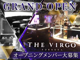 THE VIRGO FUKUOKA