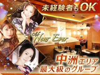 Club New Ever (昼)