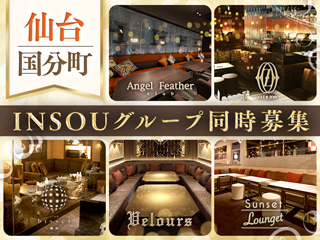 INSOUGROUP