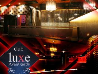 club Avantgarde luxe メイン画像