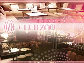 CLUB ZOO SENDAI メイン画像