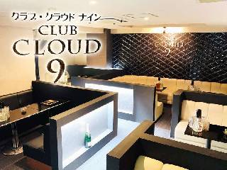 CLUB CLOUD9