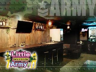 LITTLE ARMY