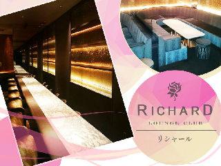 RICHARD LOUNGE CLUB