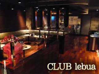 CLUB lebua