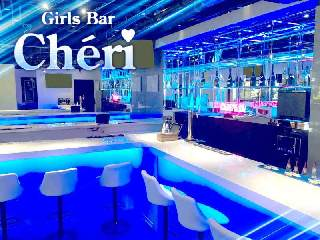 Girls Bar Cheri