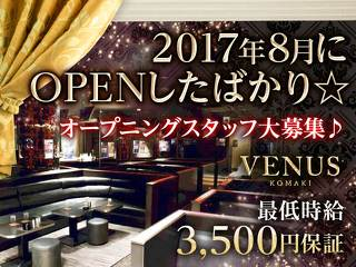 NEW CLUB VENUS KOMAKI メイン画像