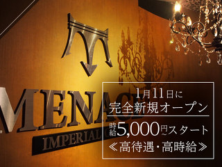IMPERIAL CLUB MENACE メイン画像