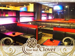 four leaf Clover メイン画像