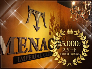 IMPERIAL CLUB MENACE