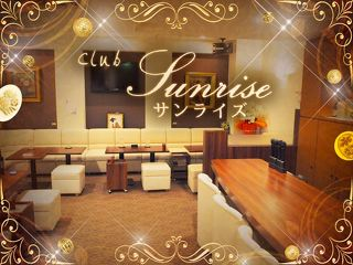 CLUB Sunrise