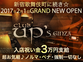 Club UP's GINZA