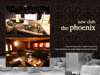 new club the phoenix メイン画像