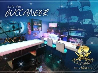 GIRLS BAR BUCCANEER