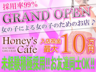 honeys cafe