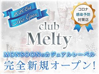 Club Melty