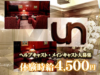 resort dining club UN
