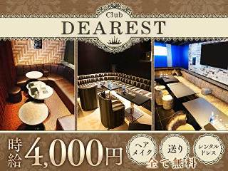 club DEAREST