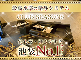 CLUB SEASONS -NEO-