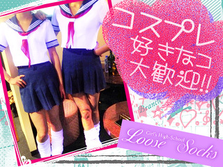 Girl's High-School  Loose Socks メイン画像