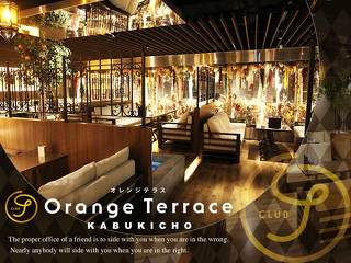 Orange Terrace KABUKICHO メイン画像