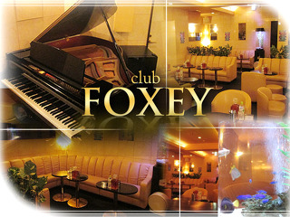 CLUB FOXEY(フォクシー)【川崎】