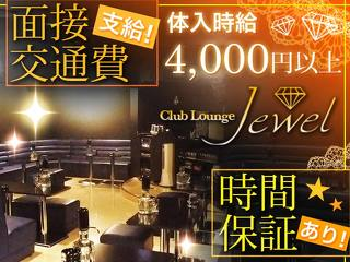 Club Lounge Jewel メイン画像