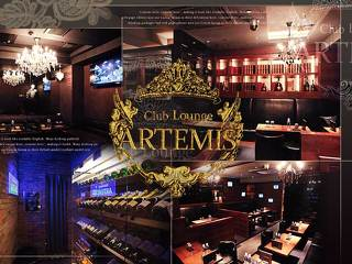 Club Lounge ARTEMIS メイン画像