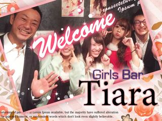 Girl's Bar Tiara メイン画像