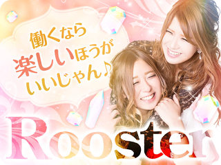 CLUB Rooster メイン画像
