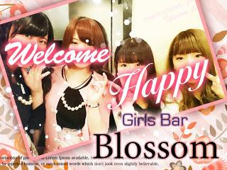 Girl's Bar Blossom メイン画像
