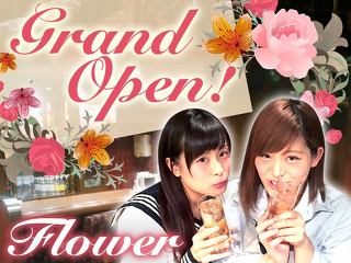 Girls cafe flower メイン画像