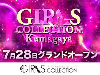 GIRLS COLLECTION メイン画像
