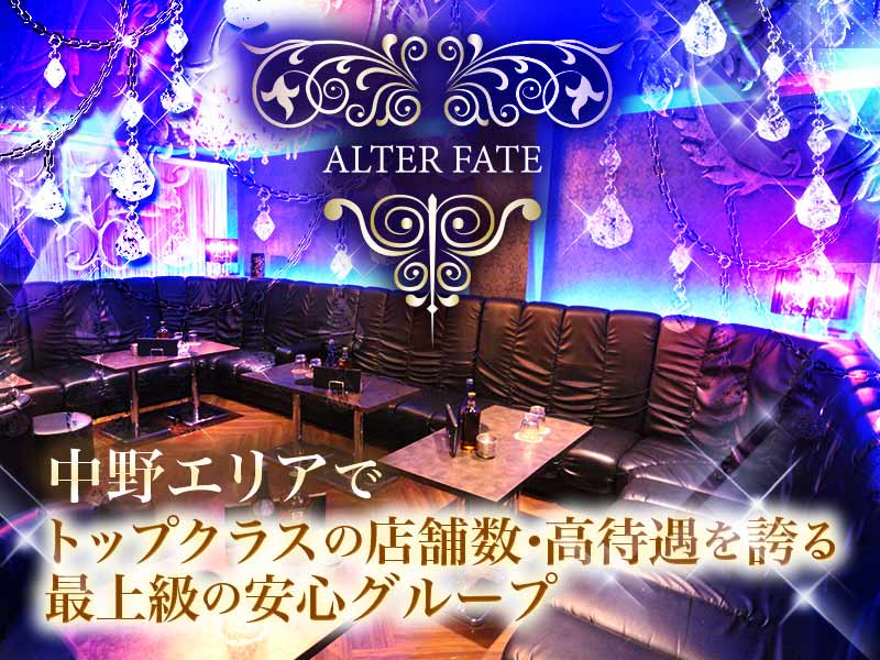Club ALTER FATE