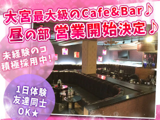 Girl's Cafe&Bar WITH YOU