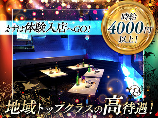 nightclub Jack Pot メイン画像